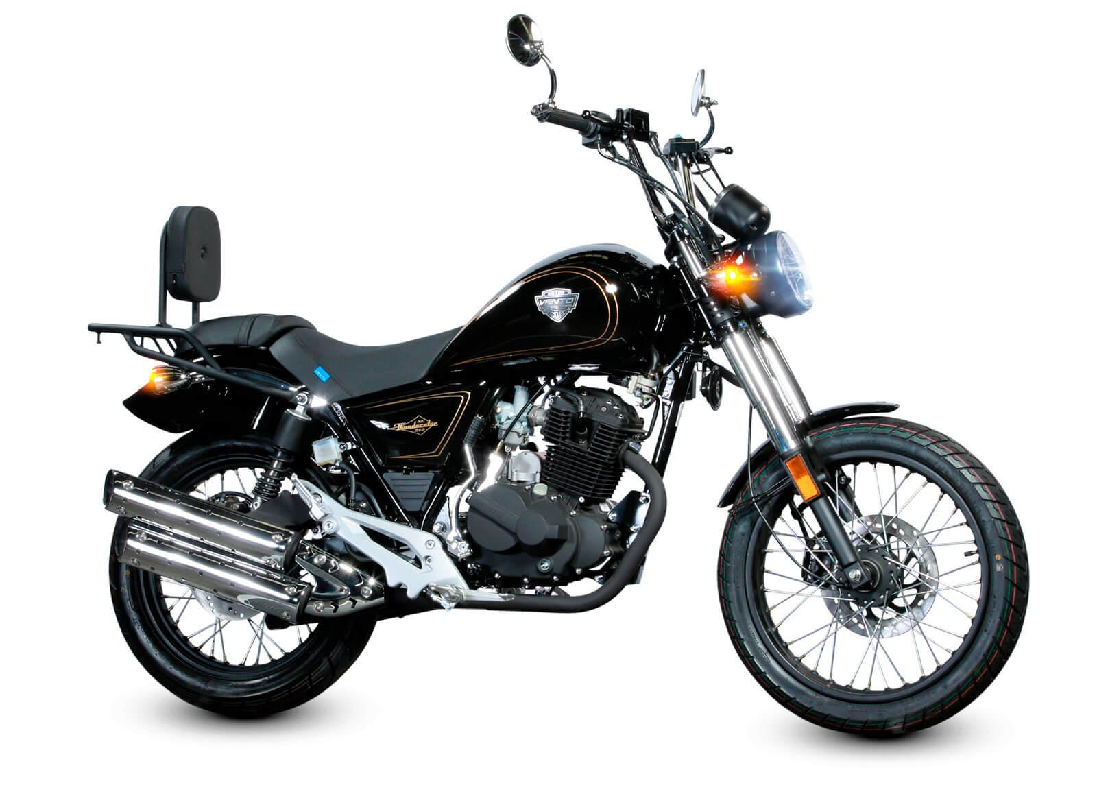 XL Thunderstar 250